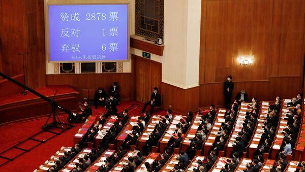 Resultados de la votación del Parlamento chino sobre el proyecto de ley de seguridad nacional de Hong Kong - Sputnik Mundo