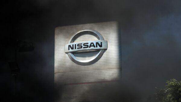 Logo de Nissan Motor - Sputnik Mundo