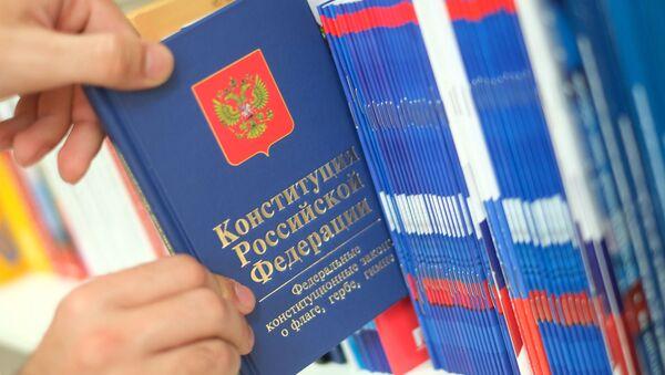 Un ejemplar de la Constitución de Rusia - Sputnik Mundo