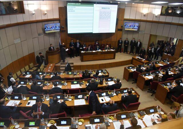 El Parlamento de Paraguay
