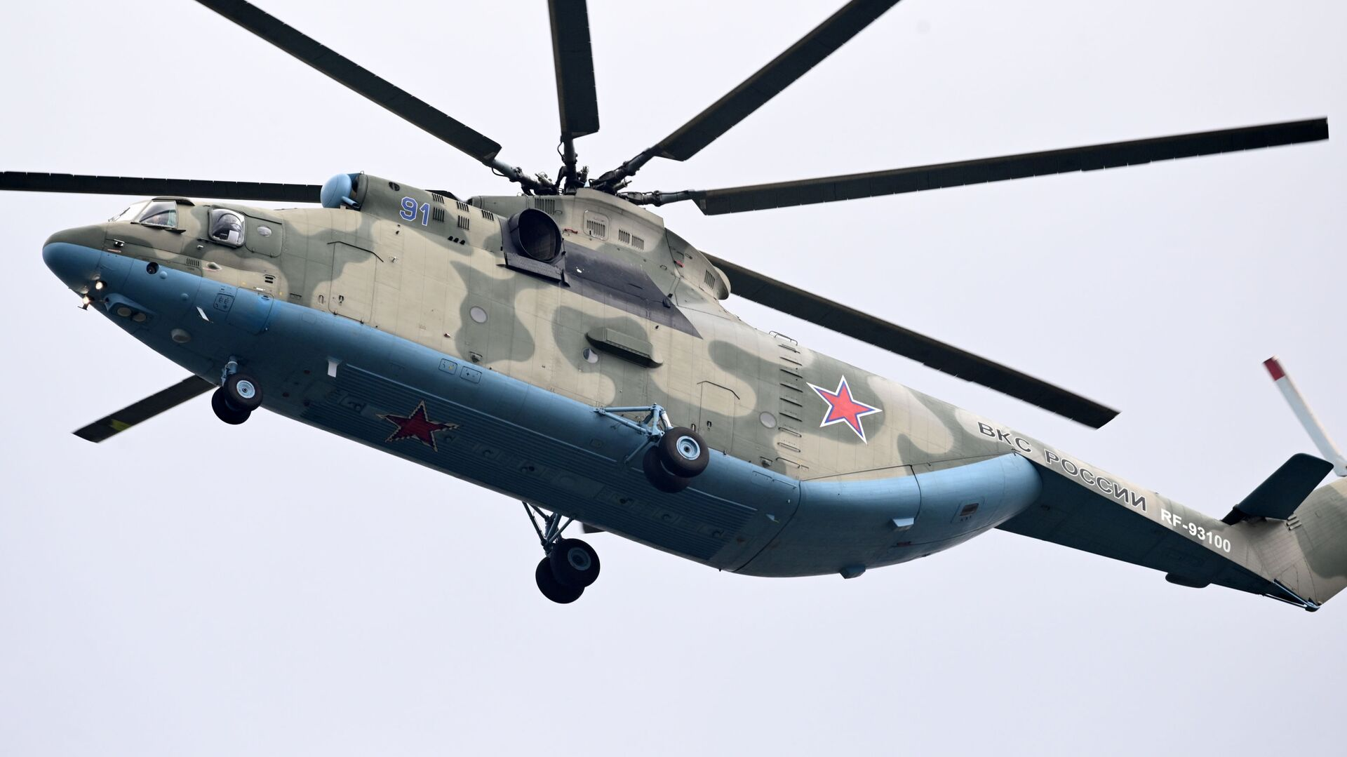 Más tarde el Mi-6 fue desplazado por el helicóptero más novedoso, pero no menos habilitado, Mi-26. - Sputnik Mundo, 1920, 22.07.2021