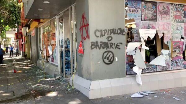 Protestas en la Ciudad de México contra la violancia policial - Sputnik Mundo