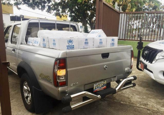 Ayuda de ACNUR en Venezuela