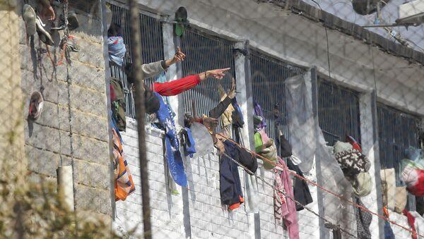Cárcel La Modelo en Bogotá, Colombia - Sputnik Mundo