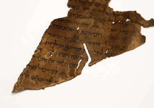 Fragmento de los Rollos del mar Muerto