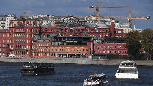 El complejo histórico de la fábrica Krasni Oktiabr - Sputnik Mundo