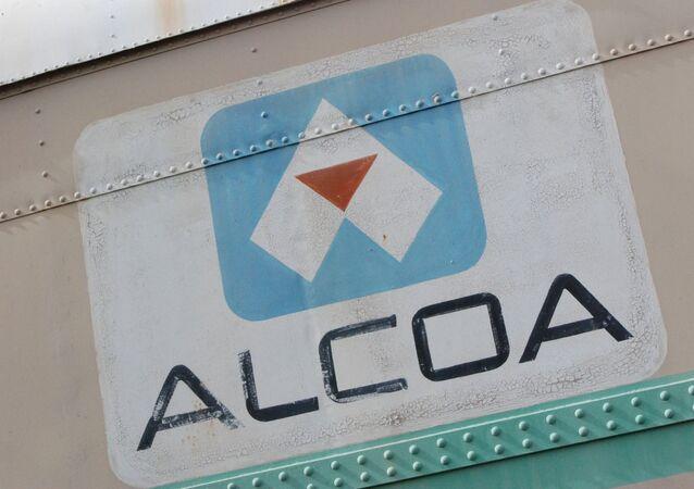 La fábrica de aluminio de Alcoa anuncia despidos en San Ciprián