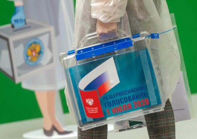 Votación sobre enmiendas a la Constitución rusa