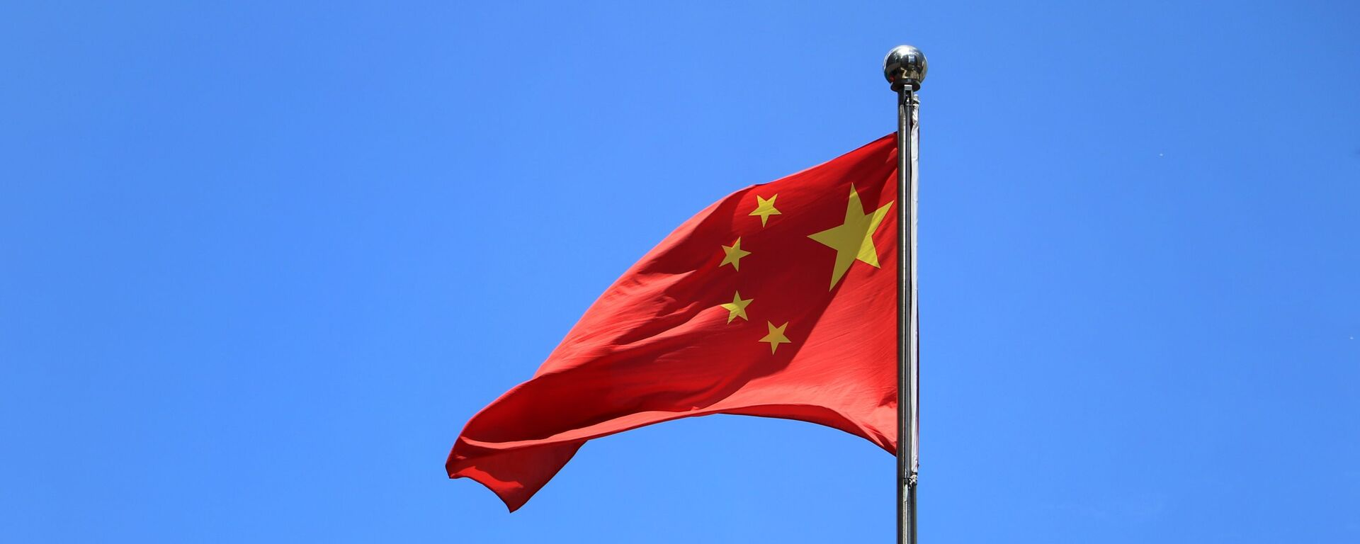 La bandera de China - Sputnik Mundo, 1920, 21.07.2021