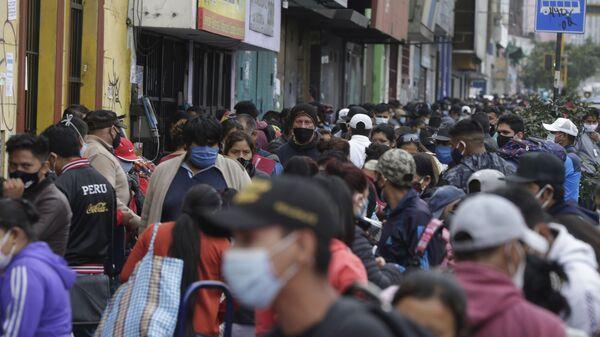 La gente en Lima, Perú - Sputnik Mundo