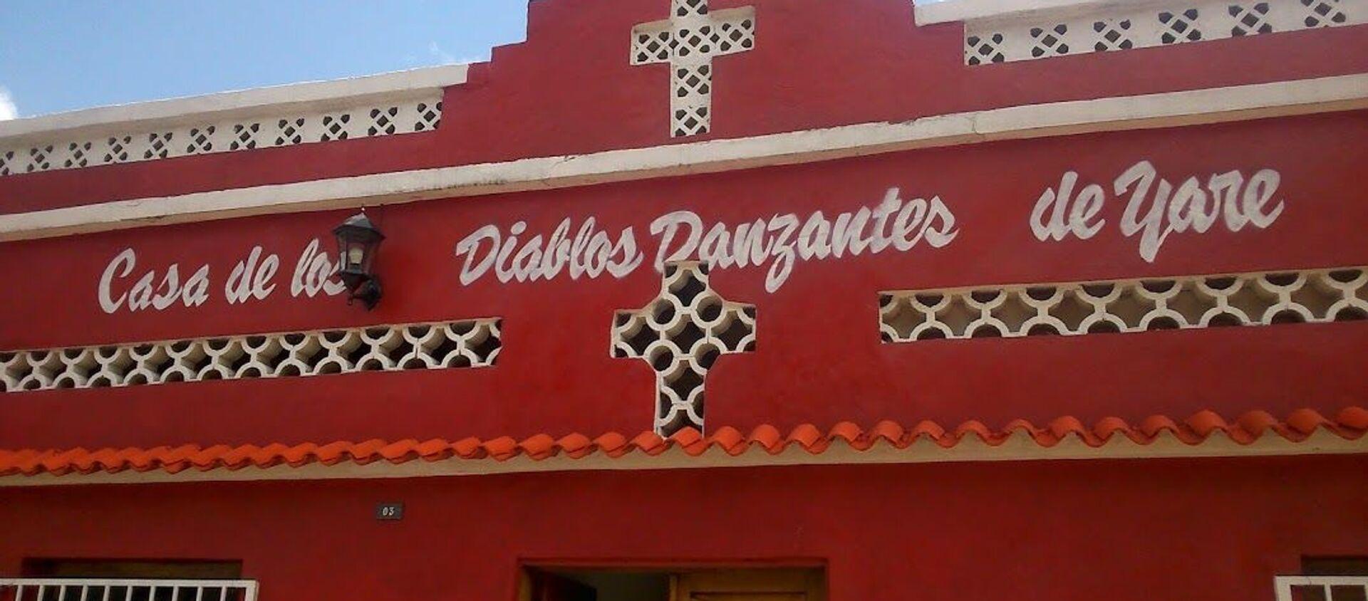 Casa, sede, museo de la cofradía de los Diablos Danzantes de Yare - Sputnik Mundo, 1920, 11.06.2020