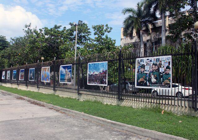 Exposición fotográfica organizada por la Embajada de Rusia en Cuba