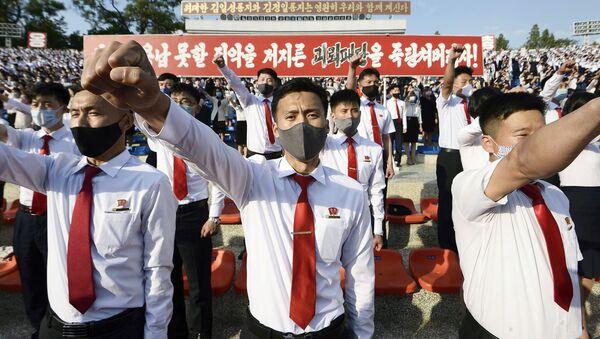 Manifestación contra acciones de desertores en Corea del Norte - Sputnik Mundo