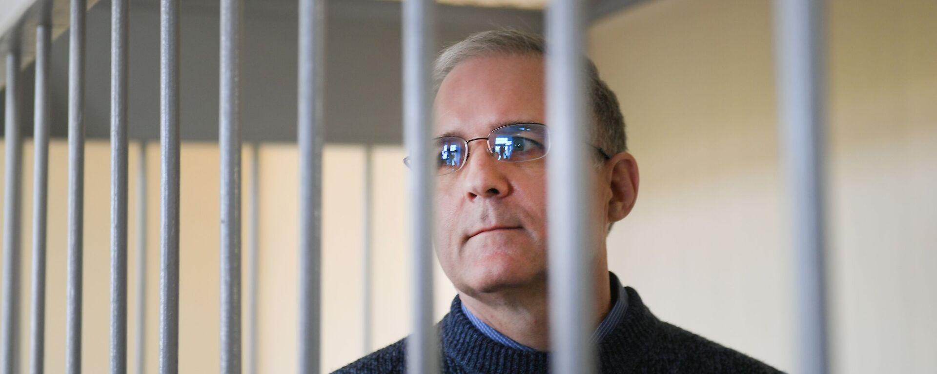 Paul Whelan, ciudadano estadounidense sentenciado en Rusia por espionaje - Sputnik Mundo, 1920, 16.02.2021