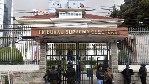 Sede del Tribunal Supremo Electoral de Bolivia - Sputnik Mundo