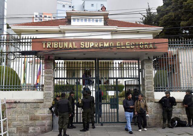 Sede del Tribunal Supremo Electoral de Bolivia