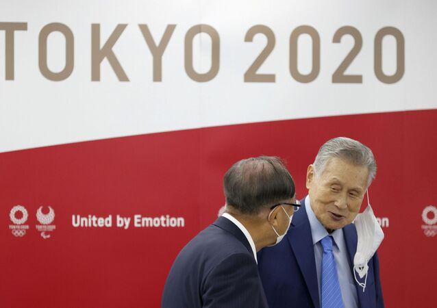 Logo de los Juegos Olímpicos de Tokio 2020