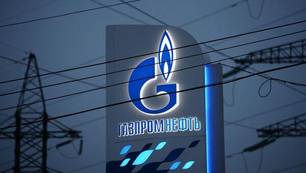 Logo de la empresa rusa Gazprom Neft - Sputnik Mundo