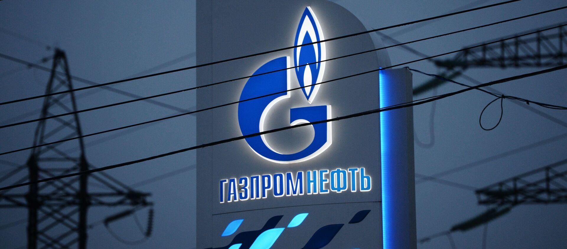 Logo de la empresa rusa Gazprom Neft - Sputnik Mundo, 1920, 16.06.2020