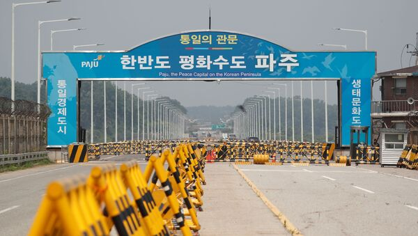 Puente en la forntera entre las dos Coreas - Sputnik Mundo