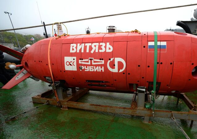 Vitiaz-D, dron submarino