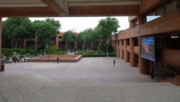 Universidad Iberoamericana - Sputnik Mundo