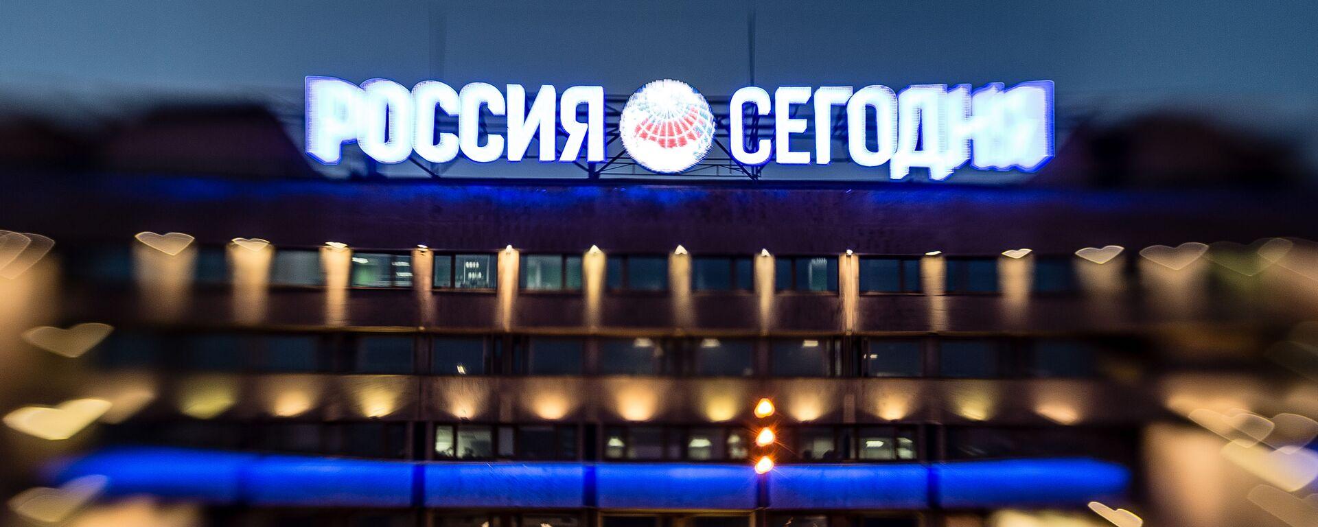 El edificio del grupo mediático Rossiya Segodnya - Sputnik Mundo, 1920, 22.06.2020