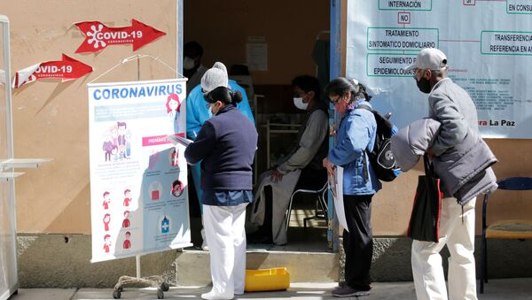 Brote de coronavirus en Bolivia - Sputnik Mundo