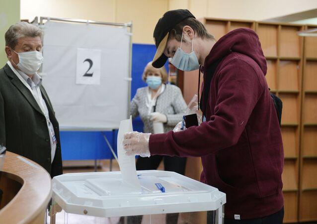 Votación sobre las enmiendas a la Constitución de Rusia