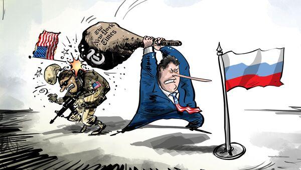 La lucha interna en EEUU llega a Afganistán - Sputnik Mundo