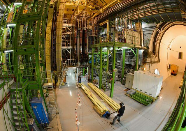 El experimento LHCb (archivo)