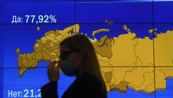 Rusia en el mapa con los resultados de la votación sobre las enmiendas a la Constitución rusa - Sputnik Mundo