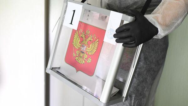 Votación sobre las enmiendas a la Constitución de Rusia - Sputnik Mundo