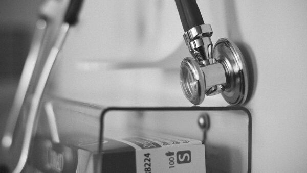 Hospital, referencial - Sputnik Mundo