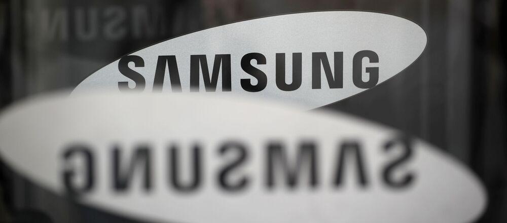 El logotipo de Samsung