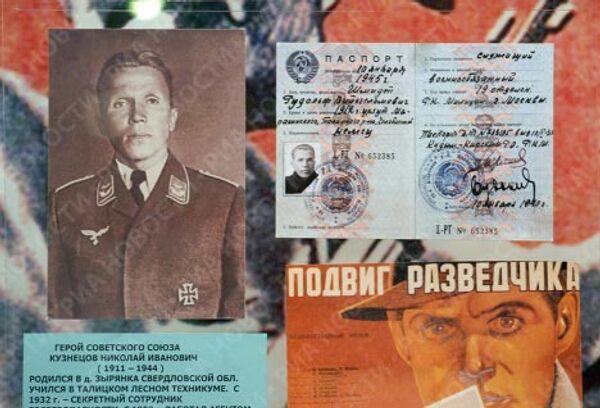 RIA Novosti, Sergey Pyatakov - Sputnik Mundo