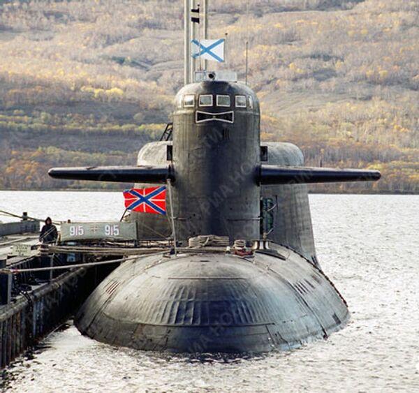 RIA Novosti, Vitaly Ankov - Sputnik Mundo