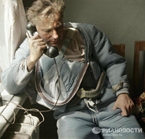 RIA Novosti. - Sputnik Mundo