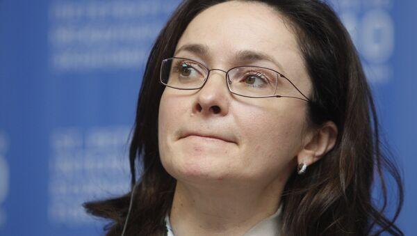 La ministra rusa de Desarrollo Económico Elvira Nabiúllina - Sputnik Mundo