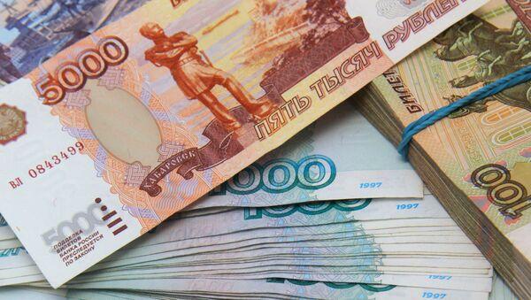 Ucrania pagará en rublos por gas importado desde Rusia - Sputnik Mundo