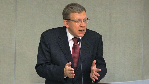 El ministro ruso de Finanzas, Alexei Kudrin - Sputnik Mundo