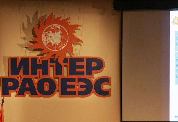 La mayor electrificadora rusa Inter RAO EES - Sputnik Mundo