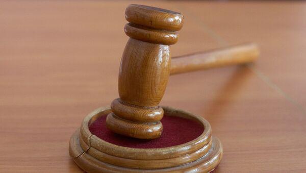 Corte Interamericana abordará en Quito casos de Nicaragua, Perú y Brasil - Sputnik Mundo