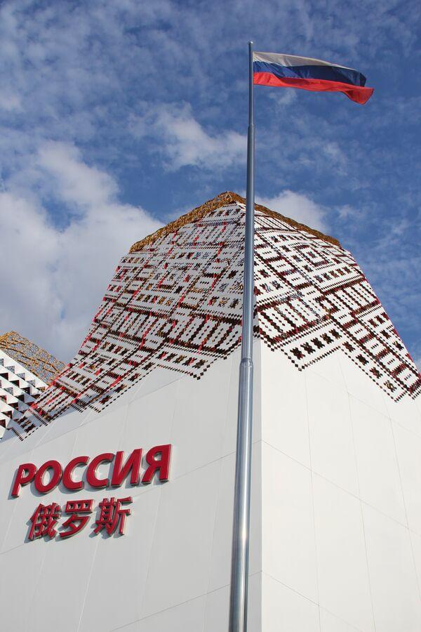 Pabellón ruso en Expo de Shanghai 2010 - Sputnik Mundo