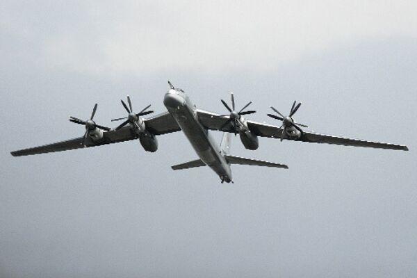 Tu-95MS - Sputnik Mundo