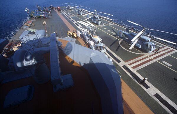 General ruso propone sustituir bases militares por portaaviones - Sputnik Mundo