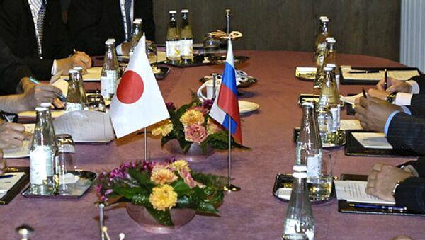 Rusia reitera a Japón su soberanía sobre las islas Kuriles - Sputnik Mundo