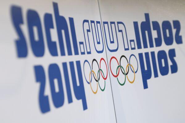 Más de 70 competiciones internacionales se desarrollarán en la ciudad rusa de Sochi en 2012 - Sputnik Mundo