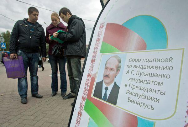 Ministro alemán descarta elecciones libres en Bielorrusia - Sputnik Mundo