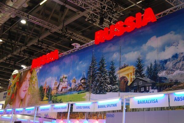 Moscú refuerza en Londres su mensaje como destino turístico - Sputnik Mundo